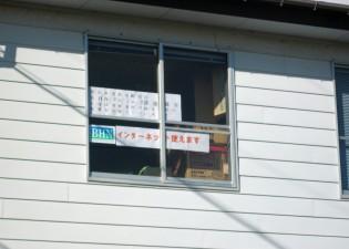 東松島市矢本字関の内108です(Tel:0225-24-8427)