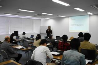 「応用コース」のセキュリティの講義