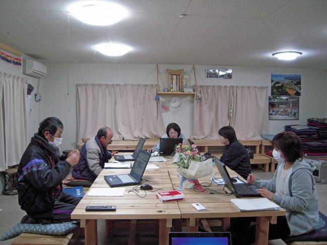 インターネットの設置で、研修の成果を自治会活動に生かす自治体役員の皆さま