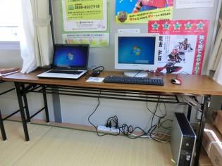 横山(PC設置状況)