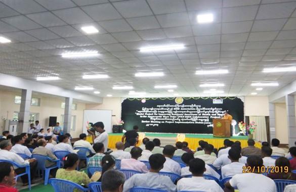 エーヤワディ地域知事のOpening Address
