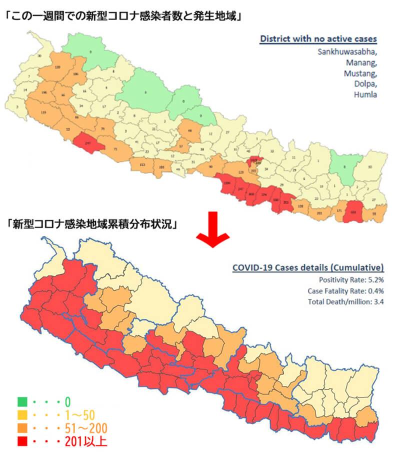新型コロナ感染者数と発生地域